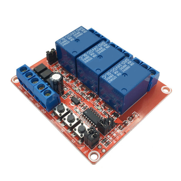Self-Locking Interlock 2-in-1 3 Channel Relay Module